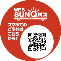 WEB SUNQ PASS